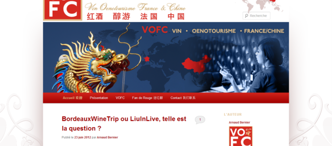 VO France-Chine : accueil