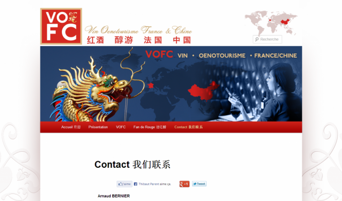 VO France-Chine : contact